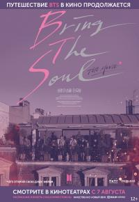 BTS: Bring the Soul. The Movie
