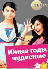 Юные лесбиянки 3 online