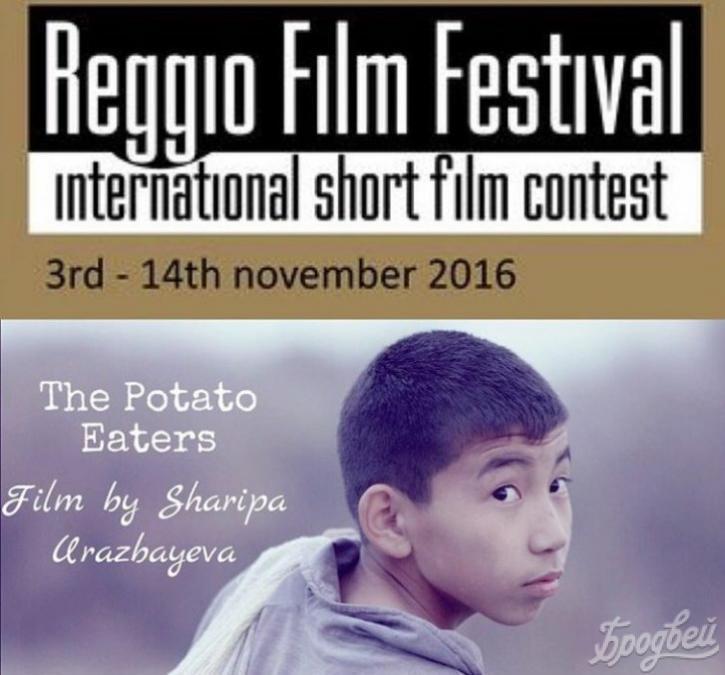 Фильм «Едоки картофеля» участвует в Reggio Film Festival
