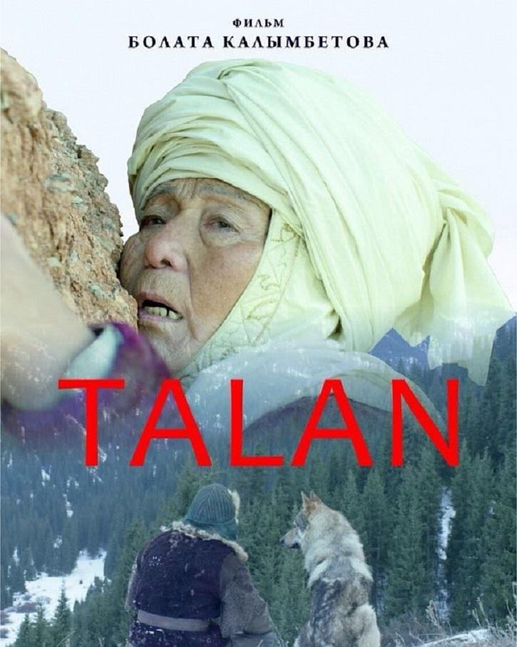 Картинки по запросу Фильм «Талан»