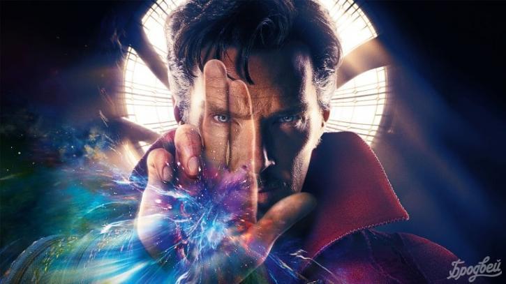 Новый фильм «Доктор Стрэндж» завыходные сделал кассу в86 млн. долларов