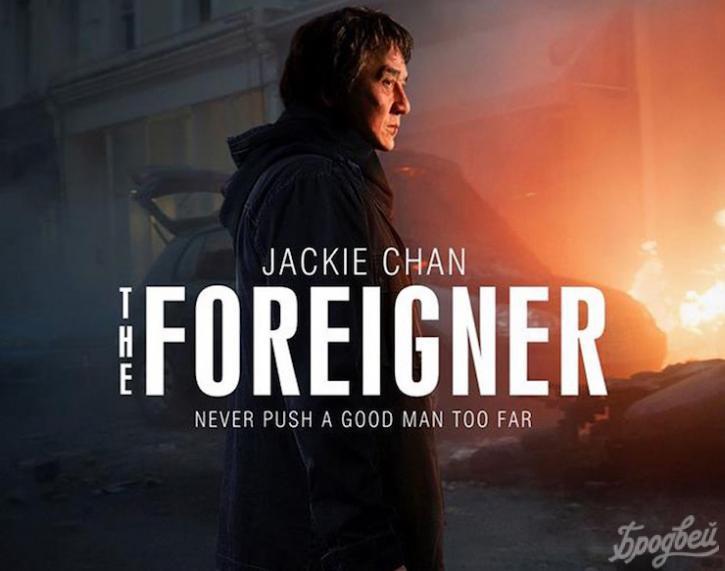 Джеки Чан готовится кмести впервом трейлере боевика «Иностранец»