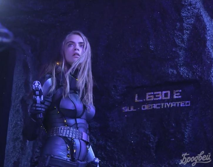 Вышел заключительный трейлер «Валериан игород тысячи планет»— Люк Бессон возвращается