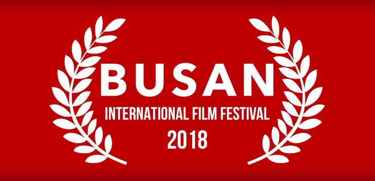 На Busan International Film Festival-2018 будут представлены два коротких метра из Казахстана