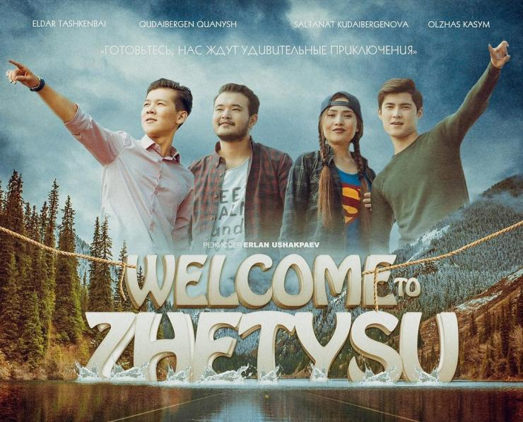 Welcome to Zhetysu