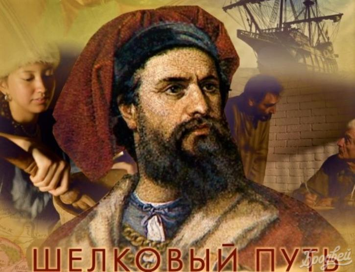 man of importance marco polo essay