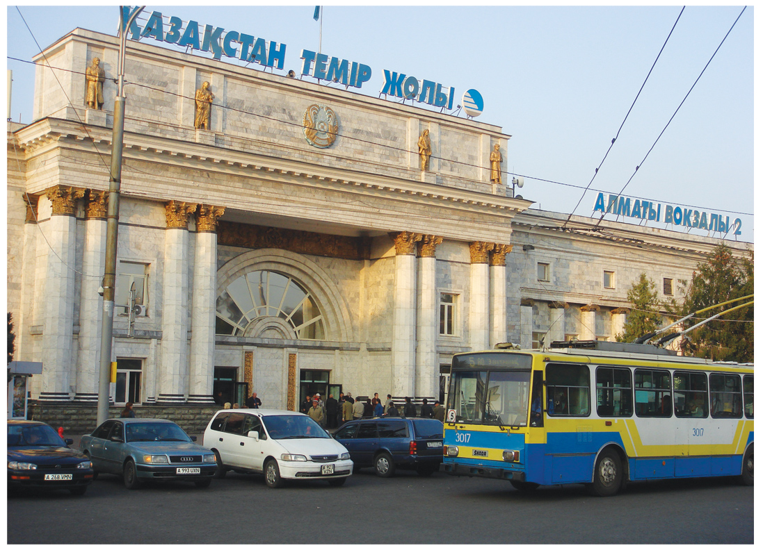 Almaty pics now and then by Damir Ginatulin   ArtRaf Design Factory