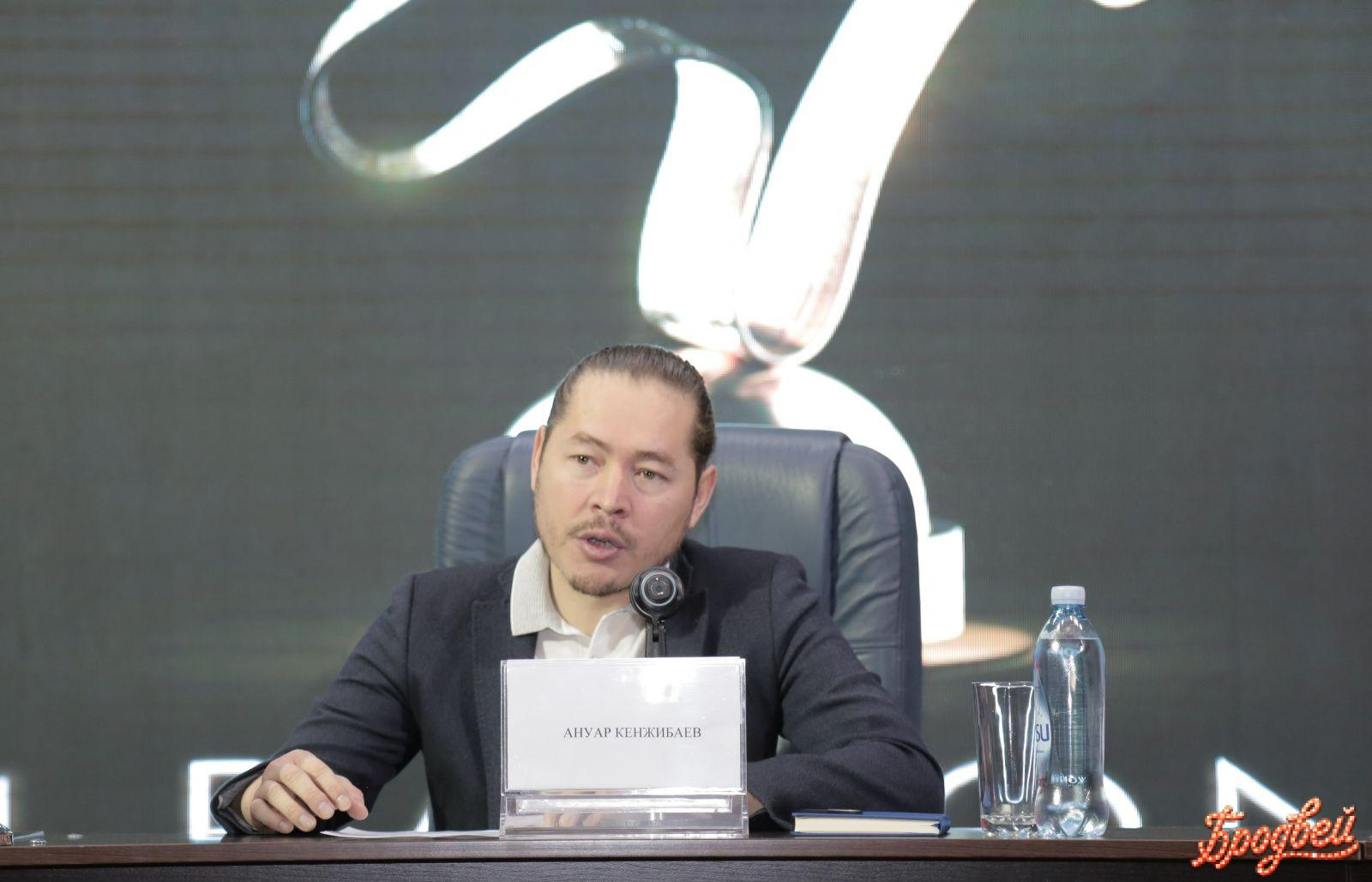 Директор фестиваля Ануар Кенжибаев