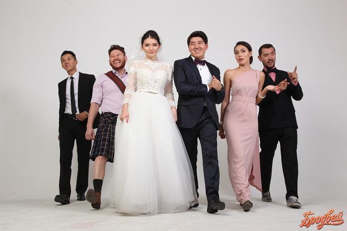 казахские свадьбы смотреть