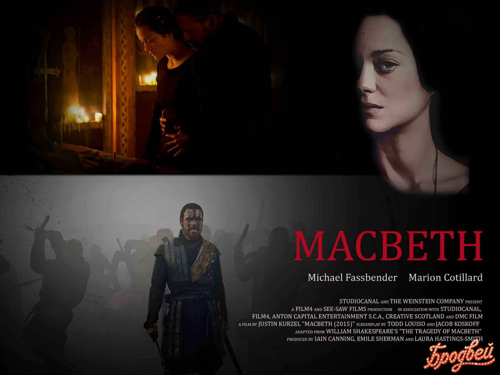 a review of shakespeares play macbeth